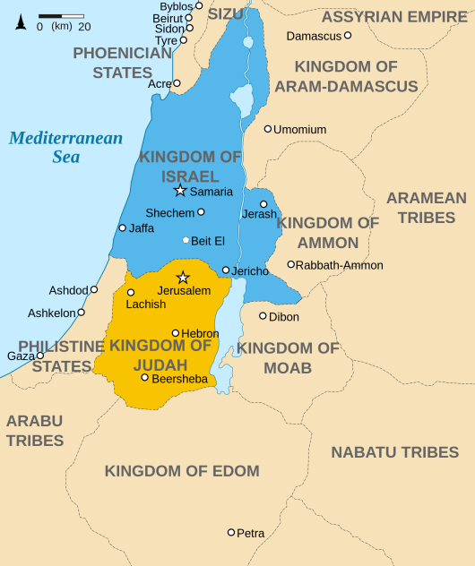 The Israelites were divided into two rival kingdoms after the death of Solomon