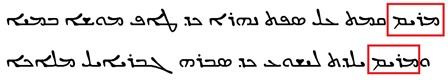 aphrahat